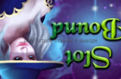 Обзор play fortuna