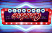 Play fortuna casino отзывы