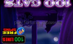 Play fortuna kod bonusowy 2018